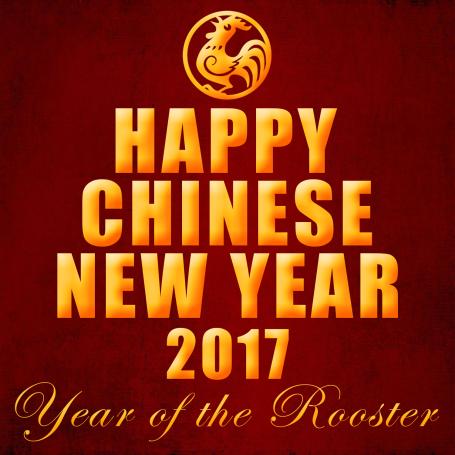 ChineseNewYear2017.png